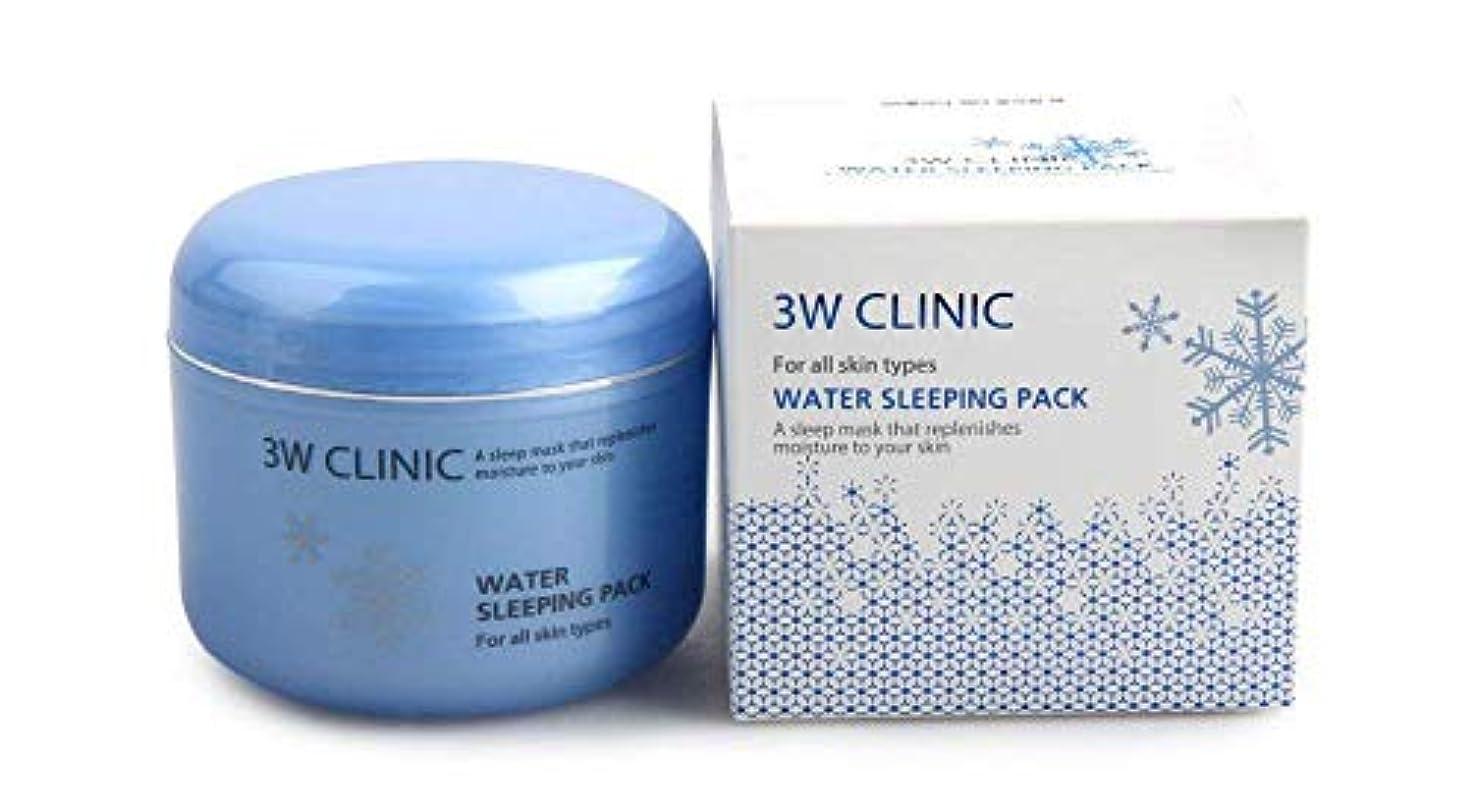 交響曲ビタミン自発3W Clinic 水の寝袋100ミリリットル [並行輸入品]