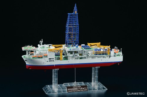 Exploring Lab. 1/700 地球深部探査船 「ちきゅう」