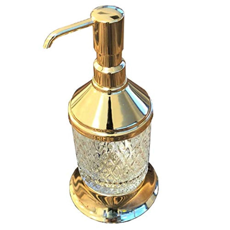 衝突コース粒筋肉のラグジュアリー真鍮Liquid Hand Soapまたはローションdispenser-goldバスルームdecor-brassバスルームアクセサリー