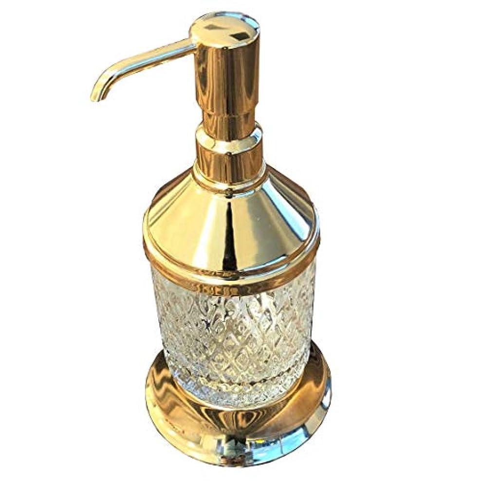 革命いっぱい光のラグジュアリー真鍮Liquid Hand Soapまたはローションdispenser-goldバスルームdecor-brassバスルームアクセサリー