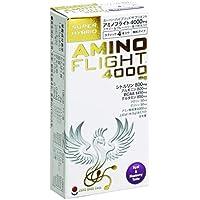 アミノフライト4000mg 5g×4本 アサイー&ブルーベリー風味 顆粒タイプ
