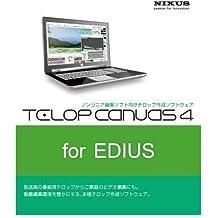 Telop Canvas 4 for EDIUS
