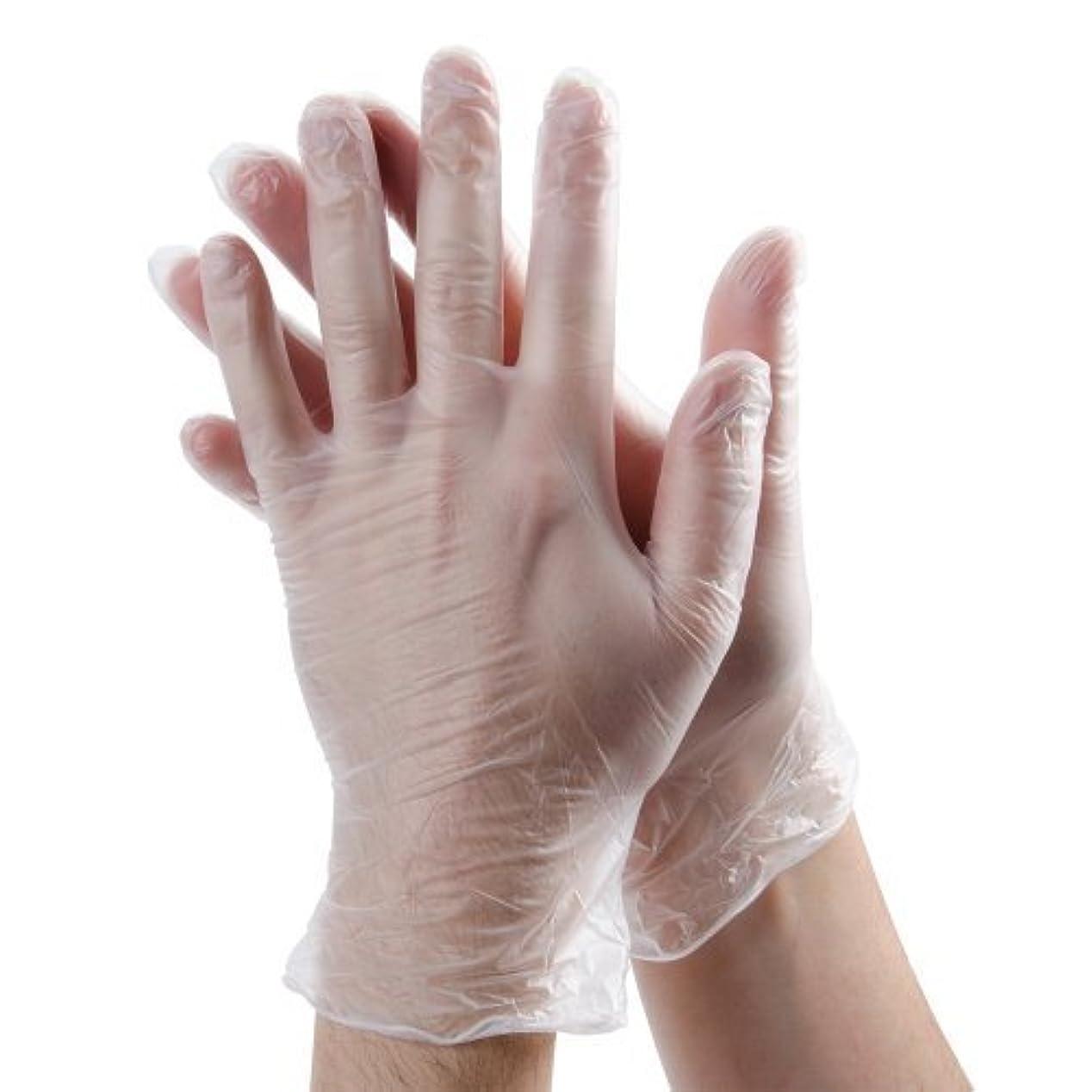 多年生カリキュラムローズAviditi GLV2040S Vinyl Gloves?Powdered 3 Mil Clear Small (Case of 100) [並行輸入品]