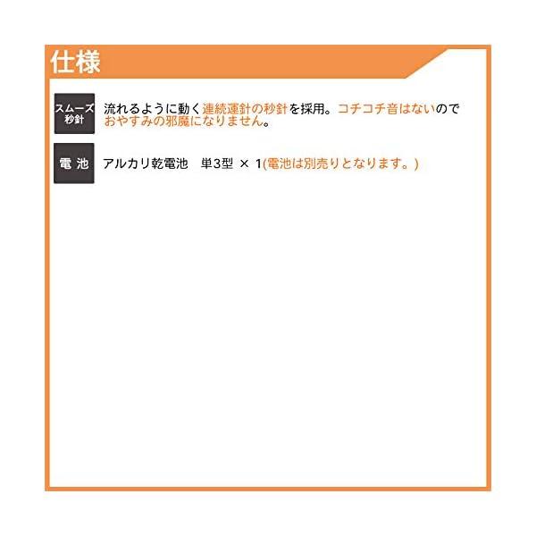カシオ インテリア掛時計 アナログの紹介画像4