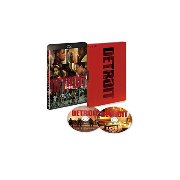 デトロイト (初回限定版) [Blu-ray]の商品画像