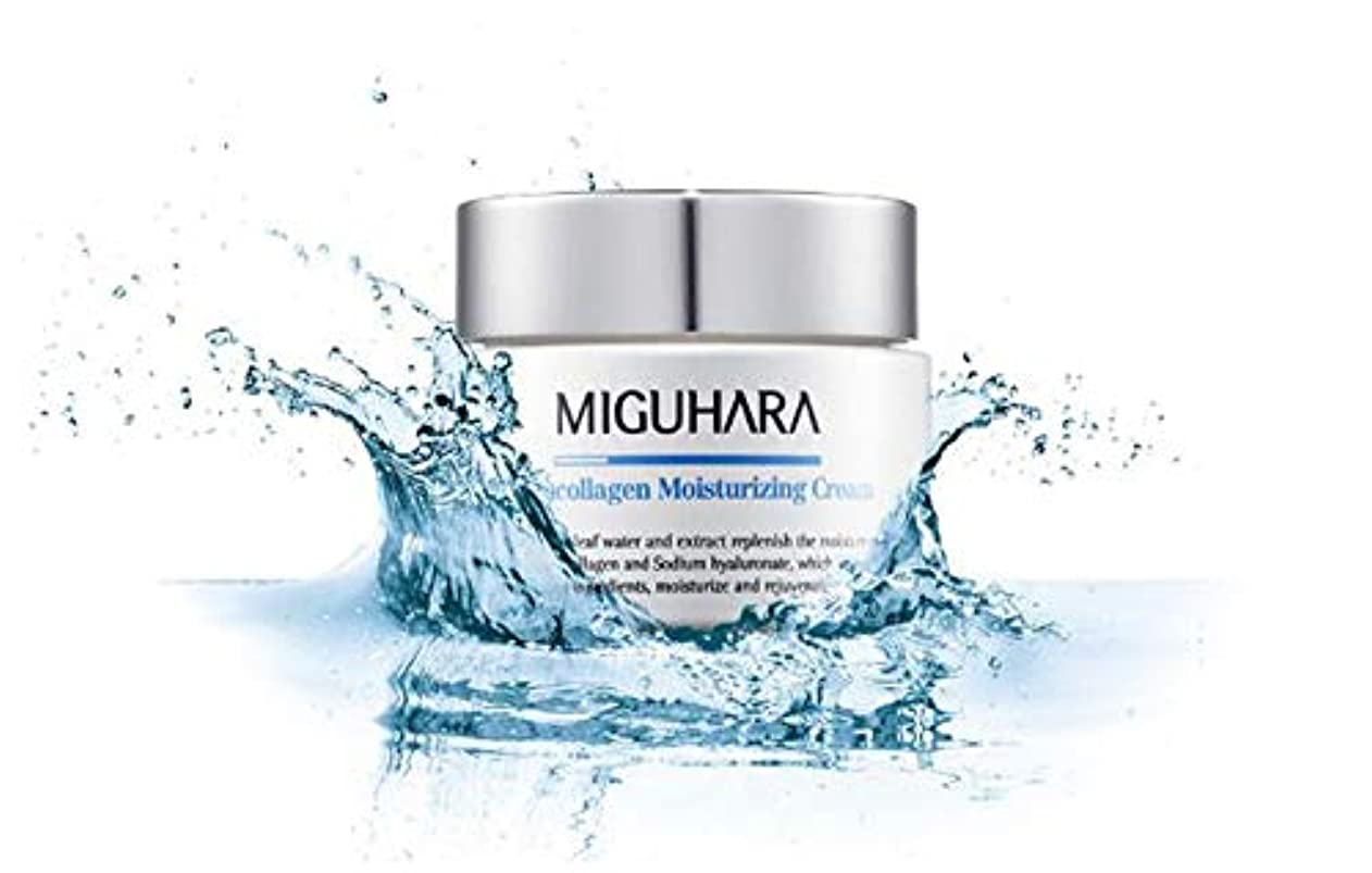 過ち時計可愛いMIGUHARA Hyalucollagen Moisturizing Cream 50ml/ヒアルロンコラーゲンモイスチャーライジングクリーム50ml