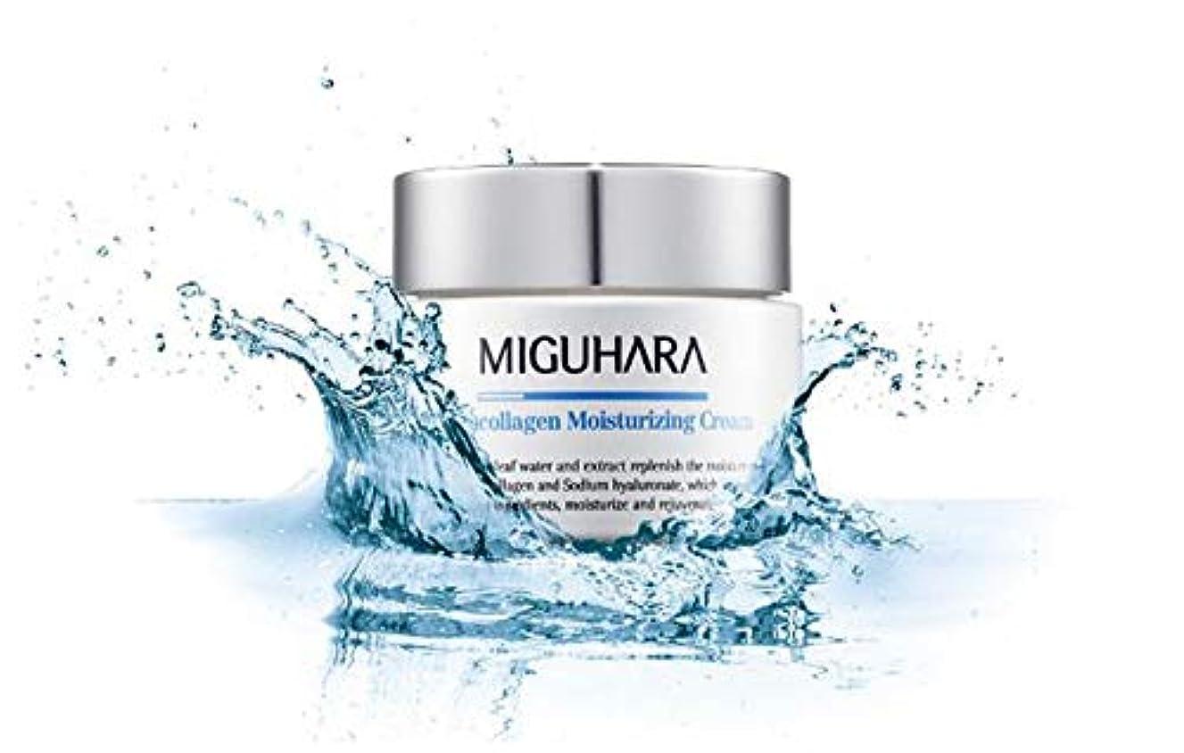 泣き叫ぶ寸前大量MIGUHARA Hyalucollagen Moisturizing Cream 50ml/ヒアルロンコラーゲンモイスチャーライジングクリーム50ml