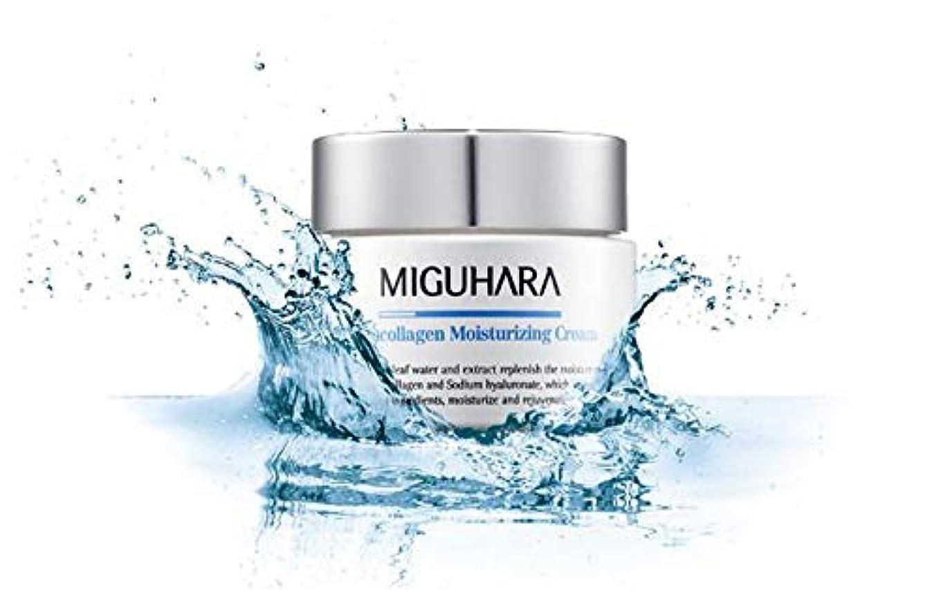 疑い者領域余計なMIGUHARA Hyalucollagen Moisturizing Cream 50ml/ヒアルロンコラーゲンモイスチャーライジングクリーム50ml
