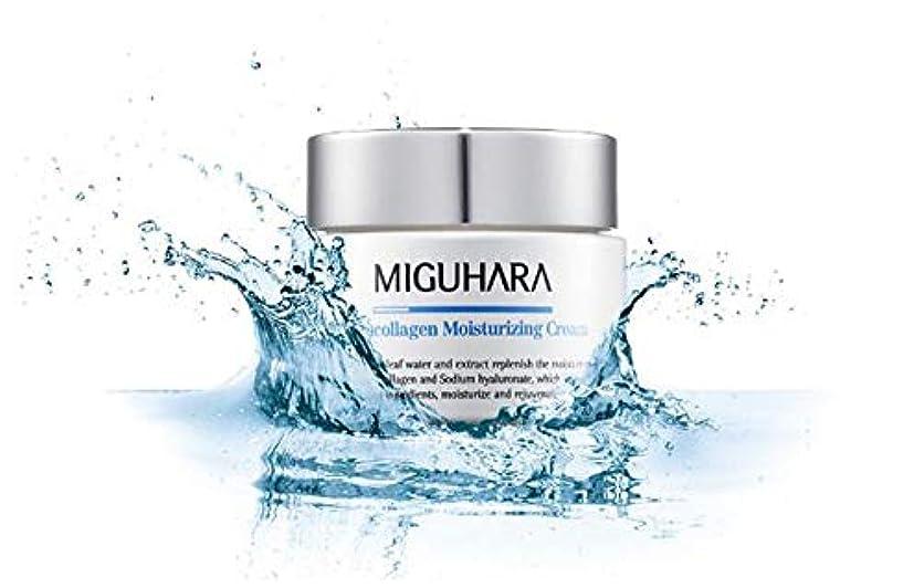 国歌巡礼者裂け目MIGUHARA Hyalucollagen Moisturizing Cream 50ml/ヒアルロンコラーゲンモイスチャーライジングクリーム50ml