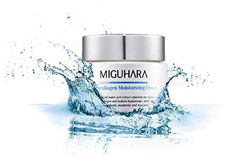 からすき第五MIGUHARA Hyalucollagen Moisturizing Cream 50ml/ヒアルロンコラーゲンモイスチャーライジングクリーム50ml