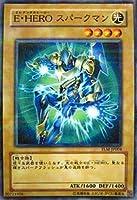TLM-JP004 PRR E・HERO スパークマン【遊戯王シングルカード】