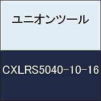 ユニオンツール 切削工具 ロングネック CXLRS5040-10-16