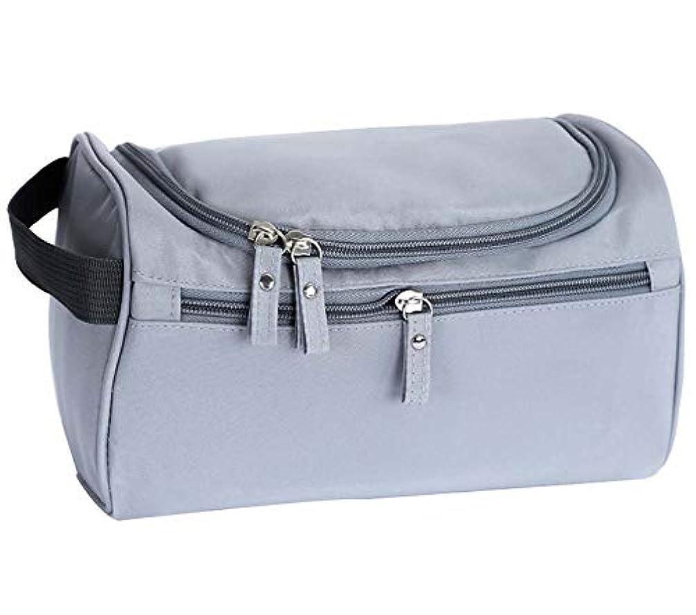 デュアル太い因子1個男性と女性のためのトイレタリーバッグをぶら下げ大容量トラベルコスメティックバッグ、灰色の