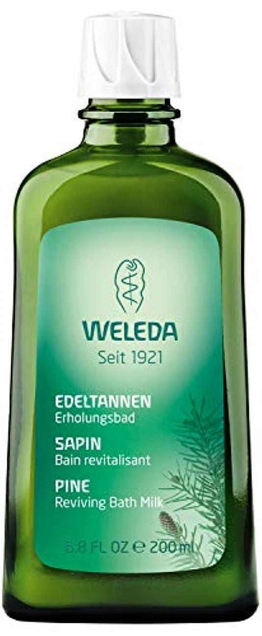 バスルームピラミッドカニWELEDA(ヴェレダ) ヴェレダ モミ バスミルク 森の香り 単品 200ml