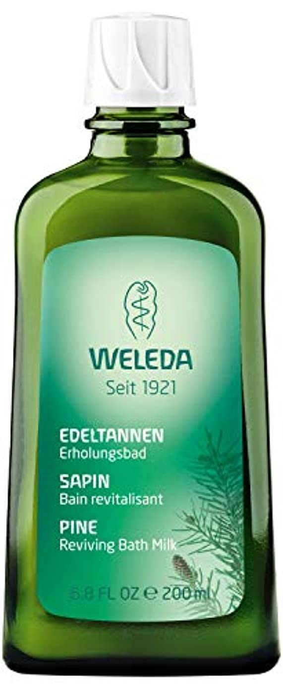 サンドイッチ申込み着替えるWELEDA(ヴェレダ) ヴェレダ モミ バスミルク 200ml