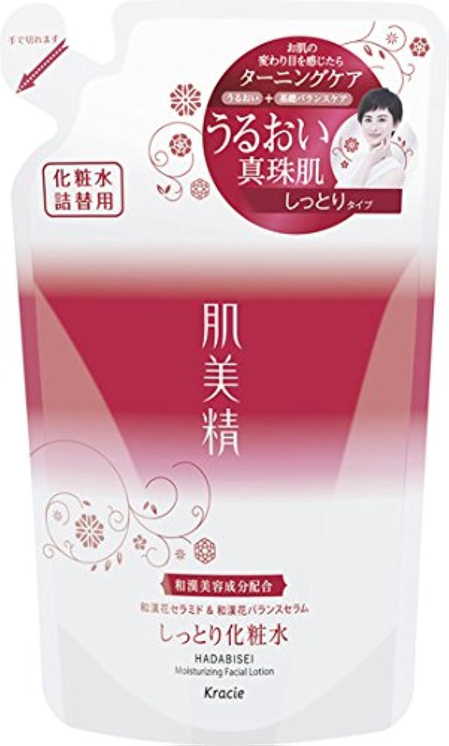 粘性の鎮静剤キノコ肌美精 ターニングケア保湿 しっとり化粧水 詰替用 180mL