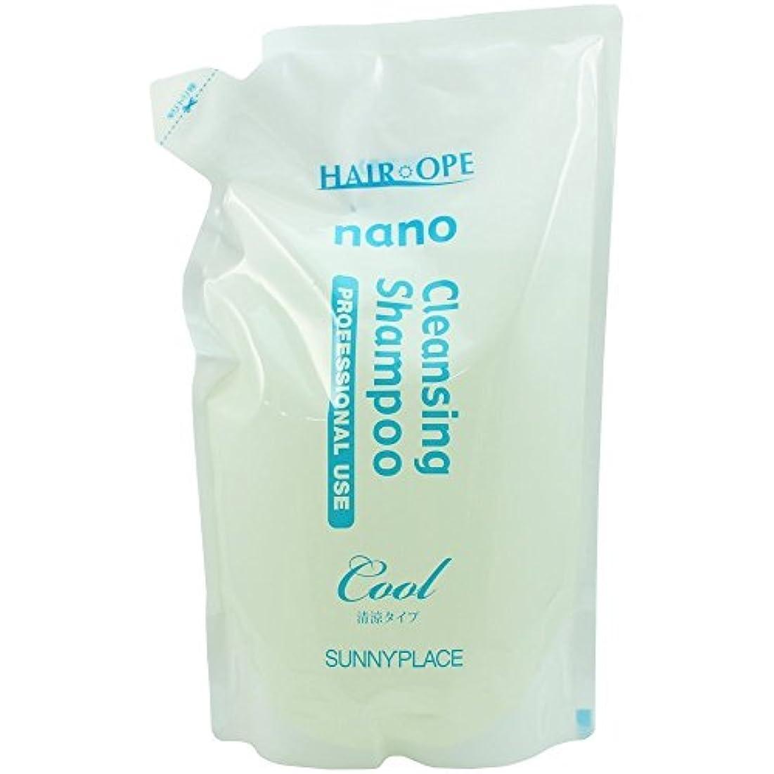 小包放映茎サニープレイス ヘアオペ ナノ クレンジングシャンプー レフィル800ml 清涼タイプ
