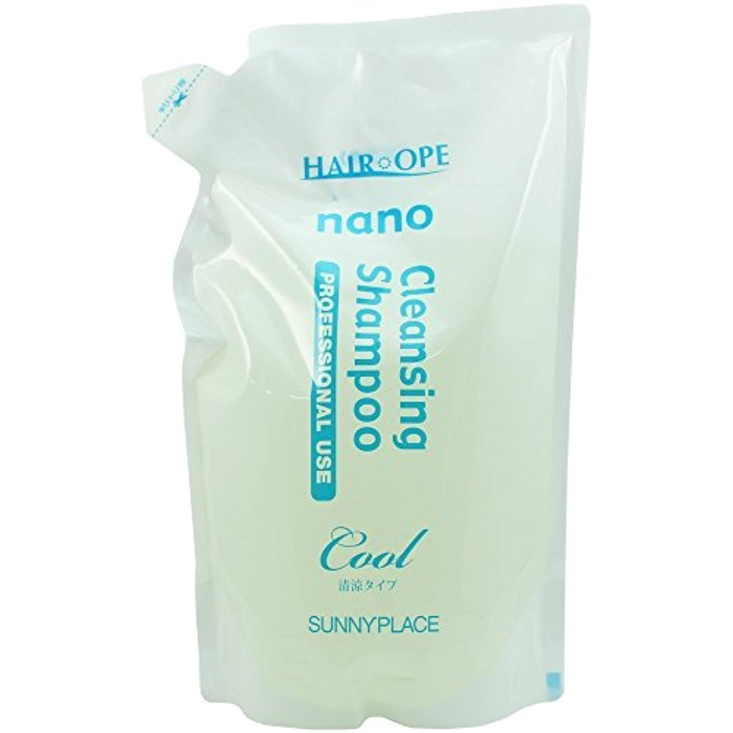 乳製品農業の会員サニープレイス ヘアオペ ナノ クレンジングシャンプー レフィル800ml 清涼タイプ