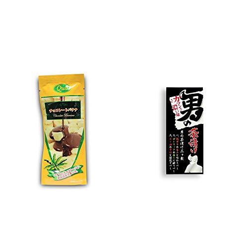 [2点セット] フリーズドライ チョコレートバナナ(50g) ・男の茶漬け(4.8g×8袋)