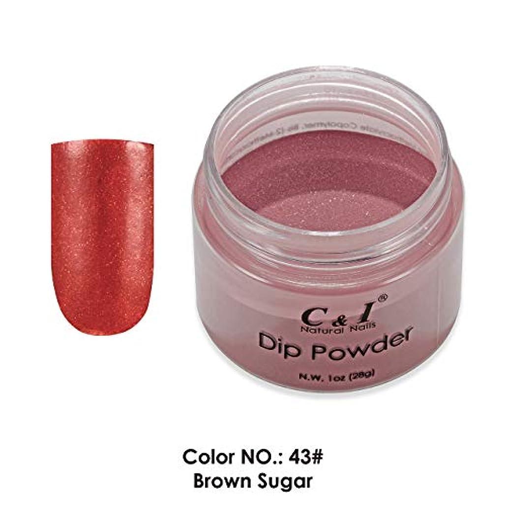 服を着る充実血色の良いC&I ネイルディップパウダー、ネイルカラーパウダー、カラーNo.43