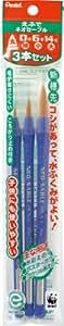 ぺんてる 筆ペン えふで ネオセーブル XZBNR-3S 3本セット