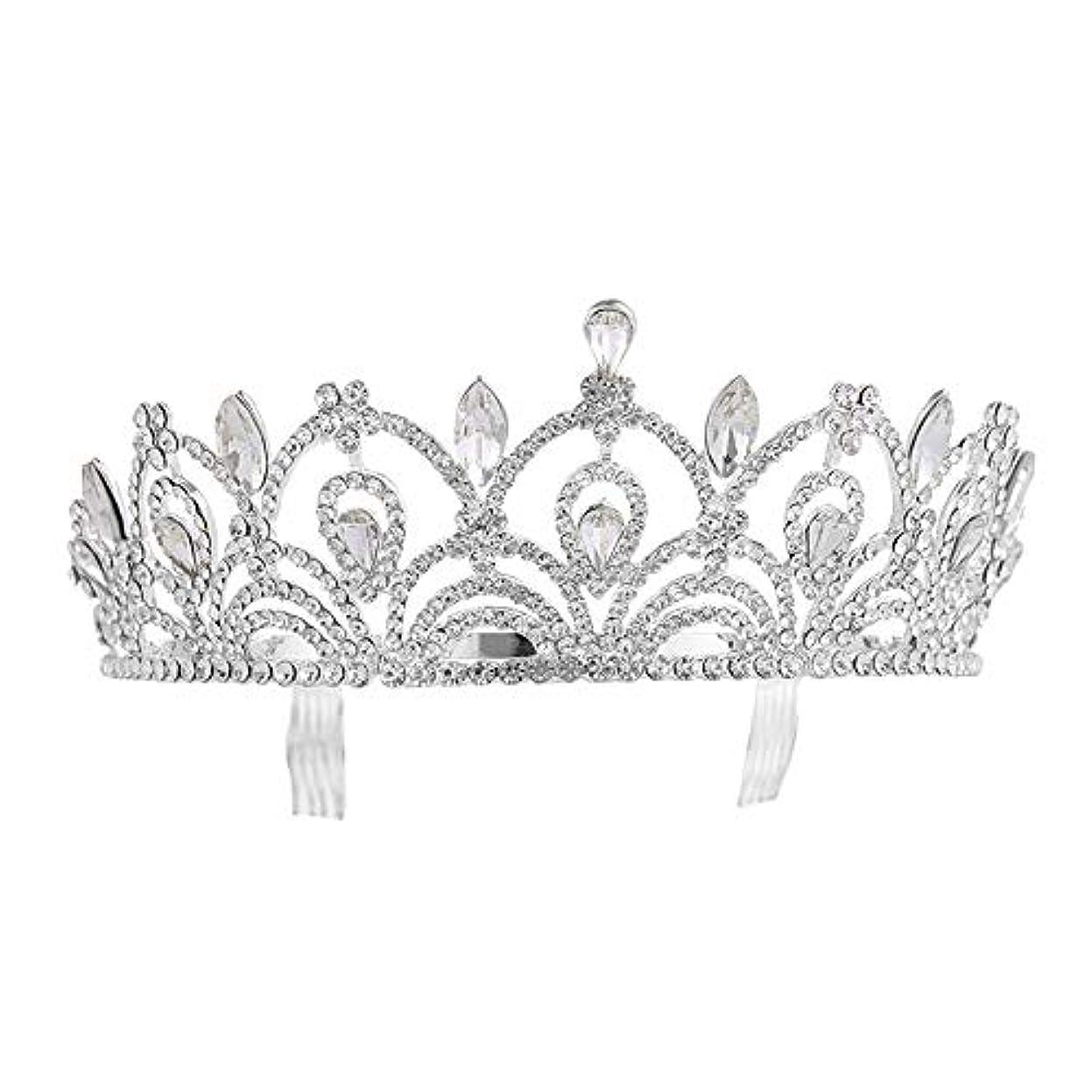 自慢機転エラー王冠 ティアラ 誕生日ティアラクリスタルラインストーン女性誕生日クラウンと櫛パーティーアクセサリー女性の花嫁アクセサリーダイヤモンド ヘアアクセサリー (Color : Silver, Size : 14*5cm)