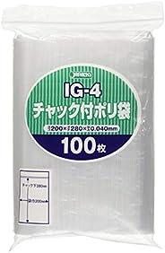 ジャパックス チャック付きポリ袋 200×280×0.04mm 100枚入 IG-4