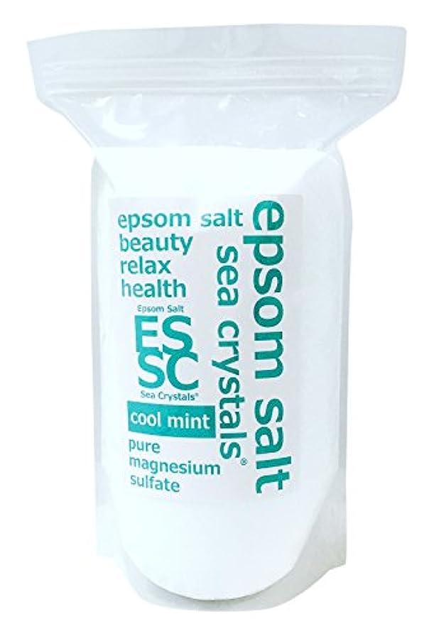 ミュート冷ややかな無数のシークリスタルス 国産 エプソムソルト(硫酸マグネシウム) クールミント2.2kg 浴用化粧品 計量スプーン付