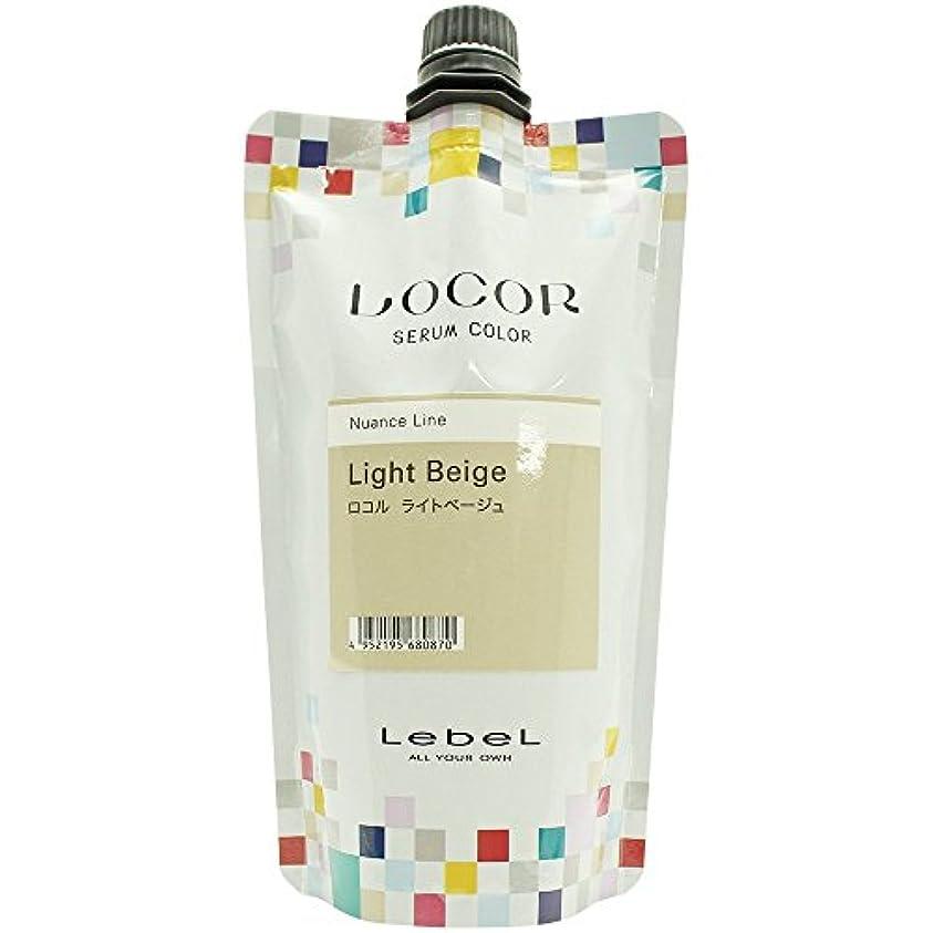 それに応じて受け継ぐデータベースルベル ロコル セラムカラー ライトベージュ L-BE 300g