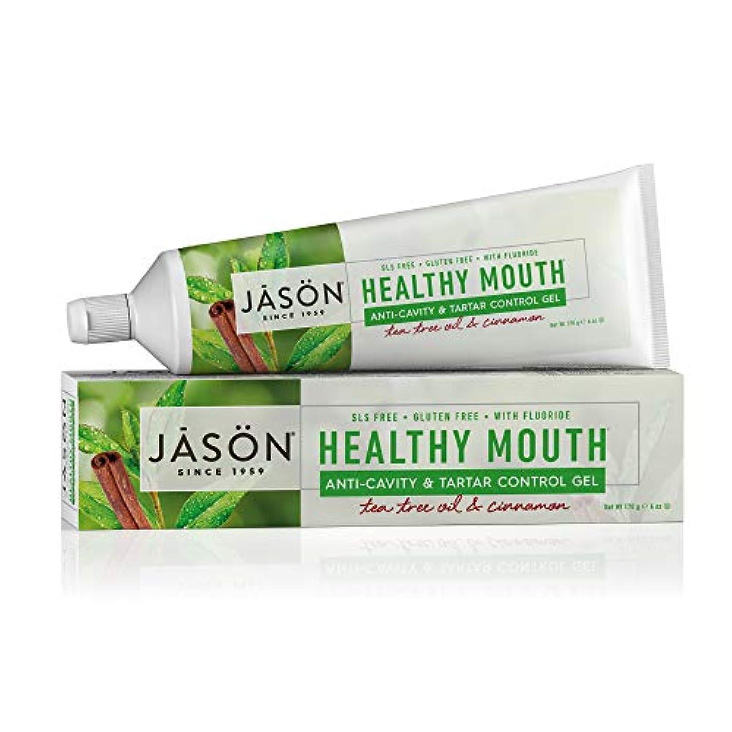 キャップ取り壊す保護Jason 健康な口抗歯垢&タルタルコントロールハミガキティーツリーオイル&シナモン、6オンス