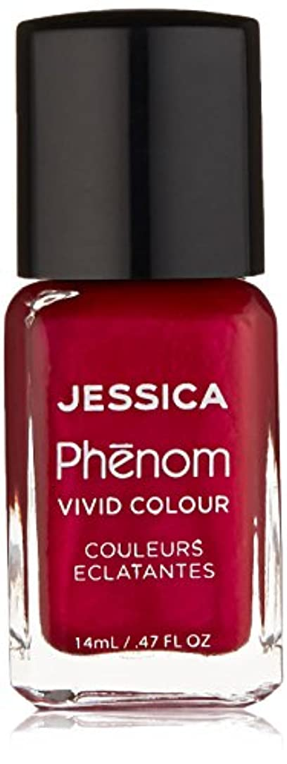 同志居心地の良い赤Jessica Phenom Nail Lacquer - The Royals - 15ml / 0.5oz