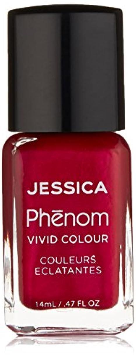 ヒロイックシャッター周波数Jessica Phenom Nail Lacquer - The Royals - 15ml / 0.5oz
