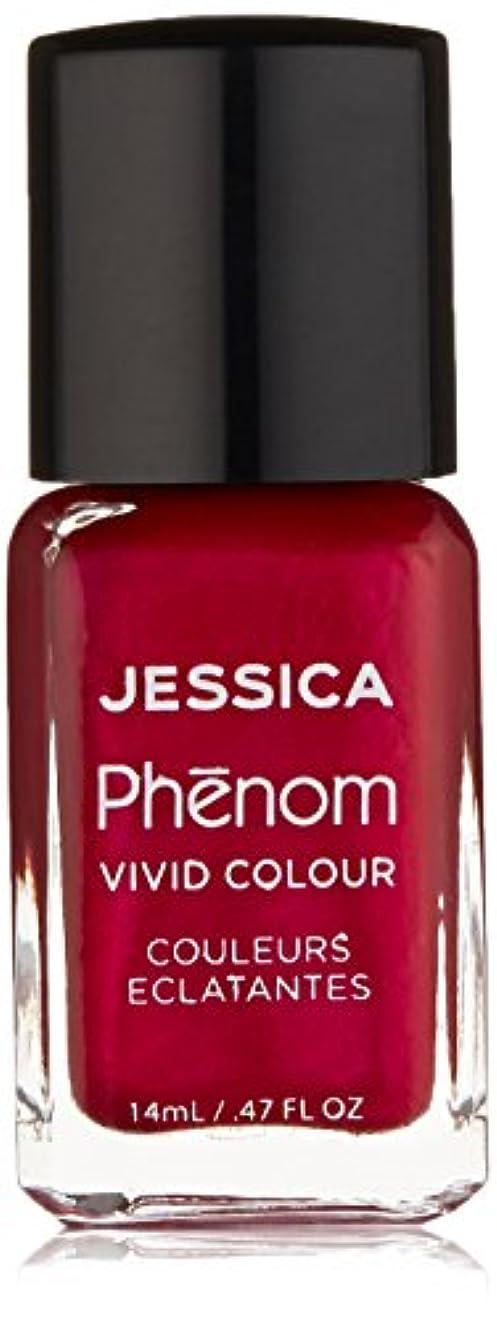 機知に富んだ外出観察Jessica Phenom Nail Lacquer - The Royals - 15ml / 0.5oz