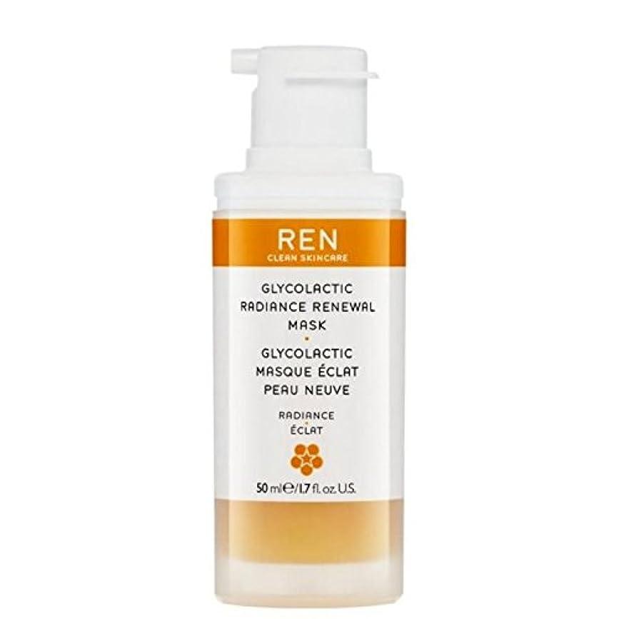 取り除く雨の診療所Glycolactic Radiance Renewal Mask - 放射輝度リニューアルマスク [並行輸入品]