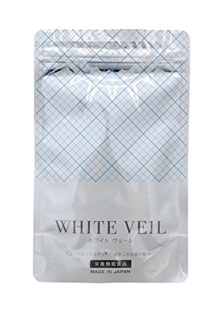 不忠コカインミンチキラリズム 太陽に負けないサプリ WHITE VEIL ホワイトヴェール (2018年)