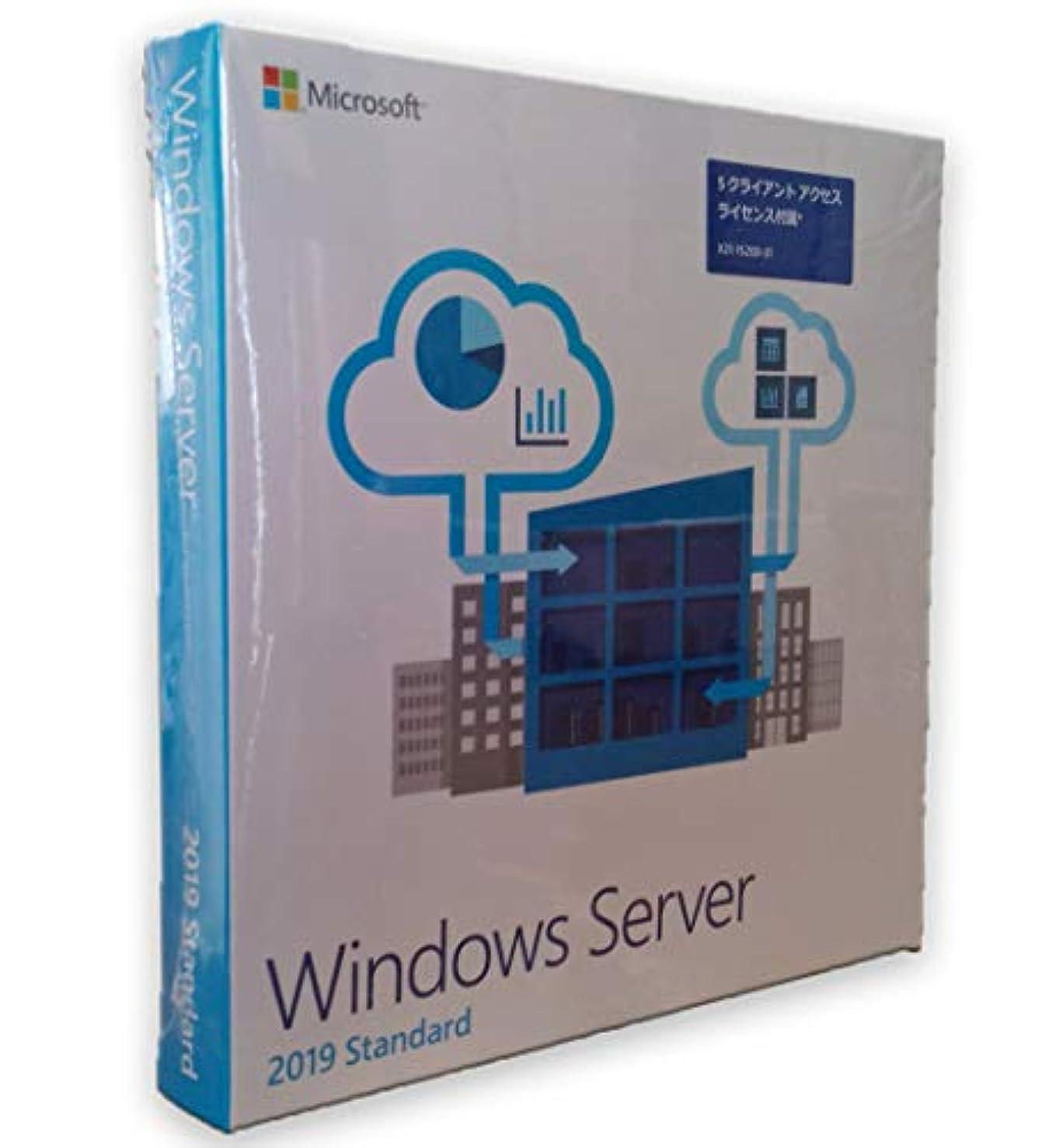 おんどりファセット争う日本マイクロソフト Windows Svr Std 2019 64Bit Japanese DVD 5 Clt 16 Core License