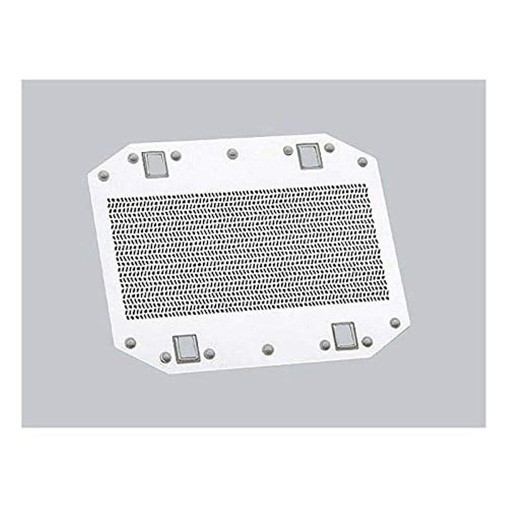 ロイヤリティ中に保存パナソニック 替刃 メンズシェーバー用 外刃 ES9943