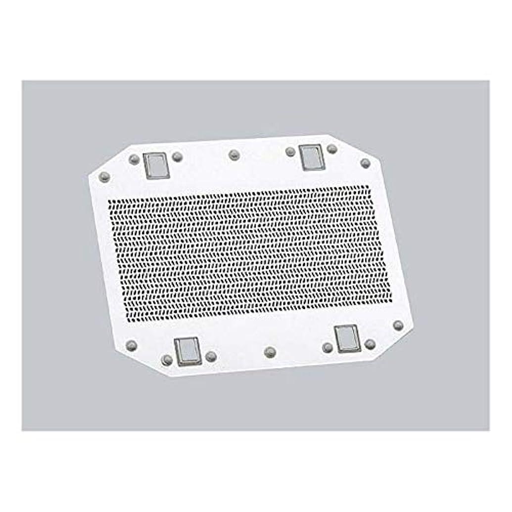 技術者回想参照するパナソニック 替刃 メンズシェーバー用 外刃 ES9943
