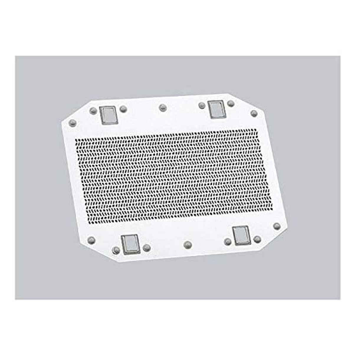 君主制構造的ランデブーパナソニック 替刃 メンズシェーバー用 外刃 ES9943