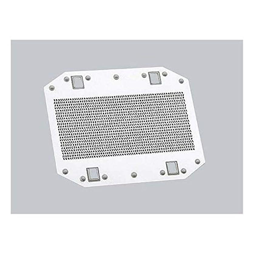 サーフィンステートメント乳白パナソニック 替刃 メンズシェーバー用 外刃 ES9943