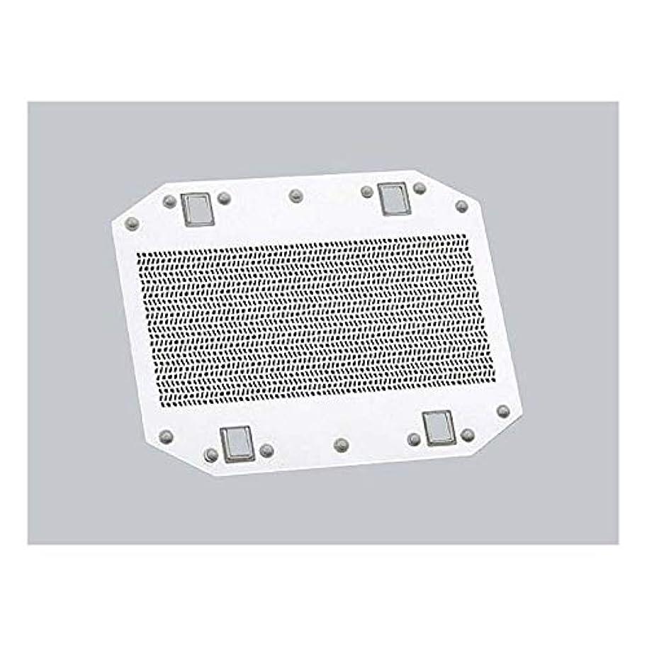引き渡す手つかずのサイズパナソニック 替刃 メンズシェーバー用 外刃 ES9943