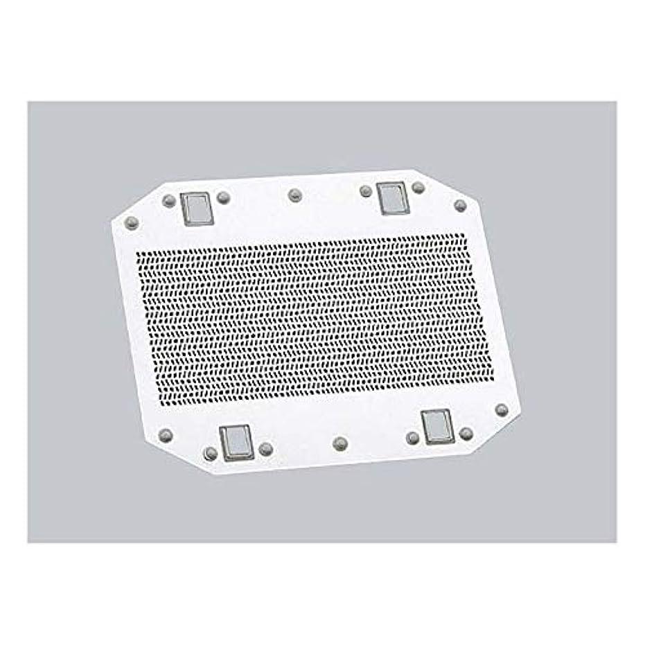 クリップ蝶今までゲージパナソニック 替刃 メンズシェーバー用 外刃 ES9943