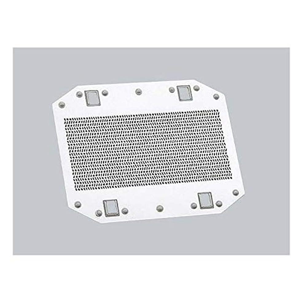 パナソニック 替刃 メンズシェーバー用 外刃 ES9943