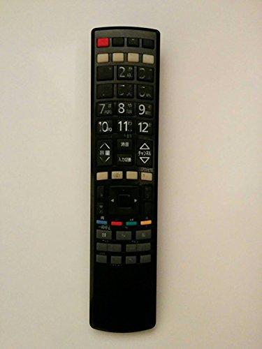 日立 C-RS5 HITACHI テレビリモコン