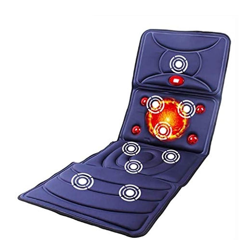 規定音節つかいます電動マッサージクッション、カーマッサージシート、ネックバックボディマッサージ、加熱ディープニーディングマッサージ、筋肉のリラックス、ストレス解消