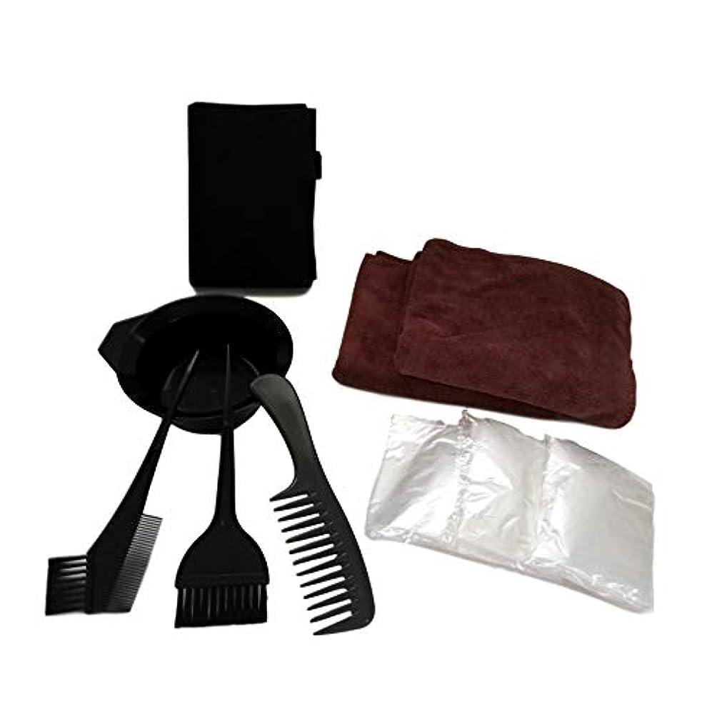いちご舎本舗 ヘアカラー 毛染め 刷毛 カップ コーム セルフヘアカラー 便利セット (NewスタンダードSET(10点))