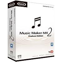 Music Maker MX2 Producer Edition