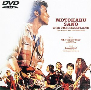 "Motoharu Sano with THE HEARTLAND They called the band ""THE HEARTLAND"" [DVD]"
