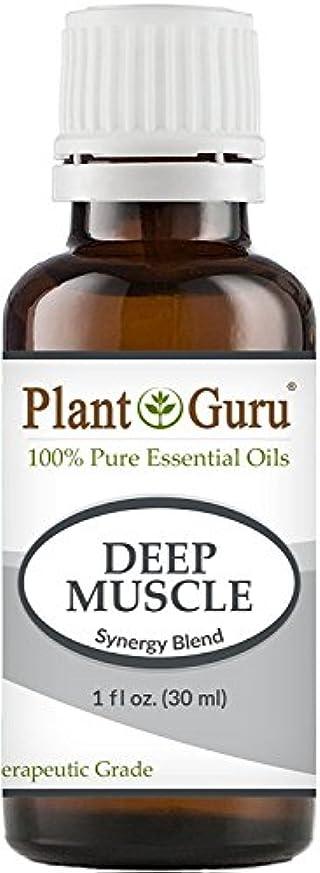 信頼できる傘支店Deep Muscle Synergy Essential Oil Blend 30 ml. 100% Pure, Undiluted, Therapeutic Grade. (Blend Of: Wintergreen...
