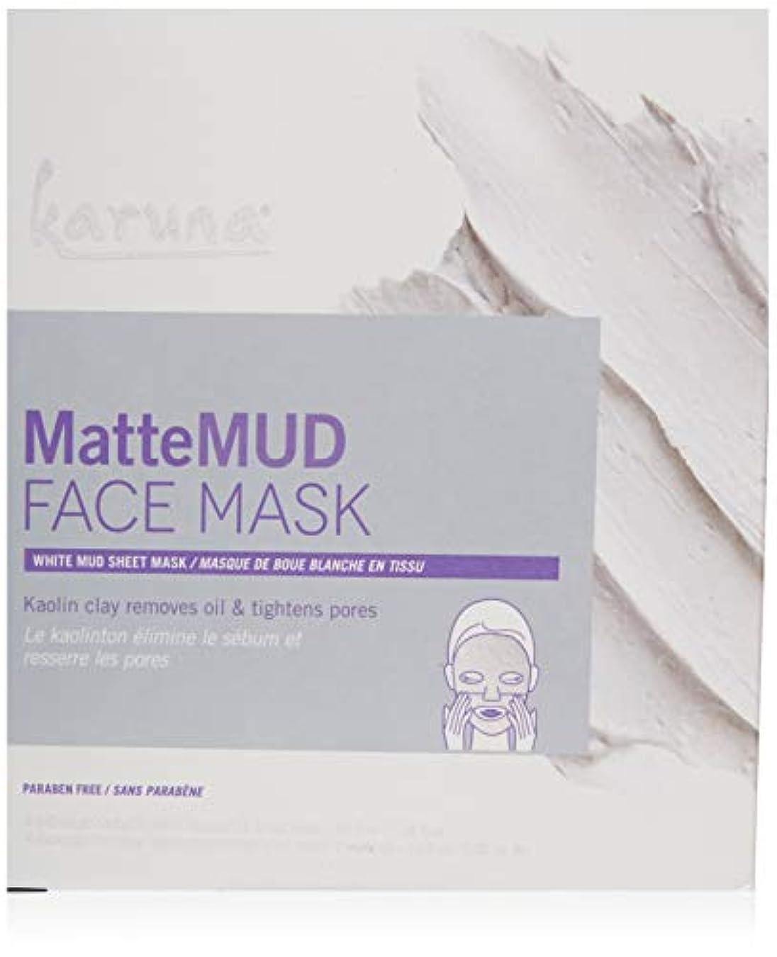 コーナー飾る緑Karuna MatteMud Face Mask 4sheets並行輸入品
